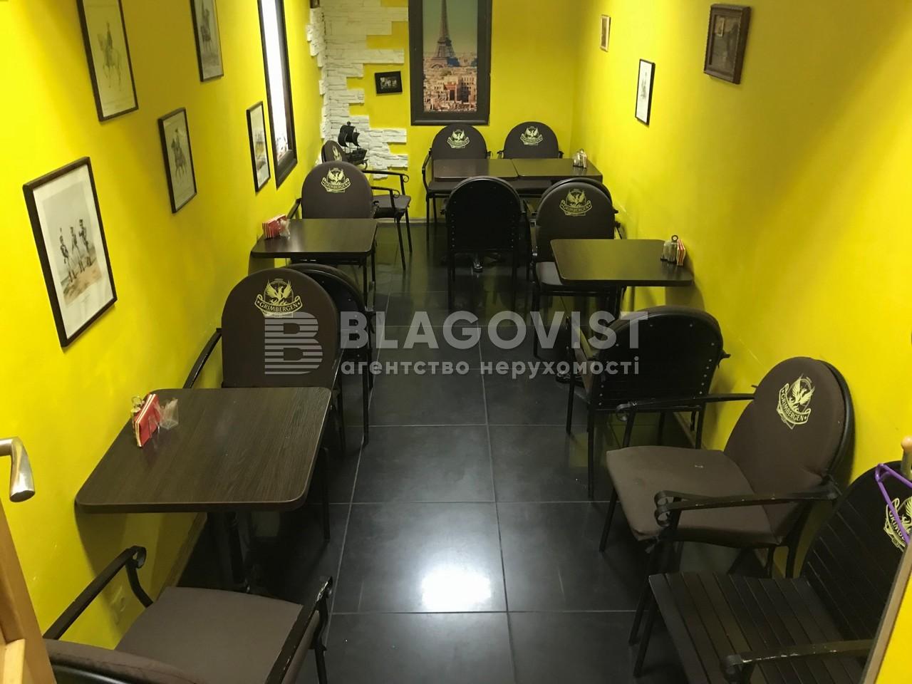 Офис, R-13320, Институтская, Киев - Фото 4