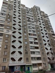 Квартира Ахматовой, 41, Киев, Z-712540 - Фото