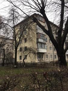 Квартира Гавела Вацлава бульв. (Лепсе Ивана), 48/24, Киев, H-41257 - Фото