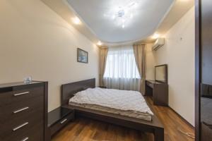 Квартира Винниченко Владимира (Коцюбинского Юрия), 18, Киев, I-12444 - Фото 7