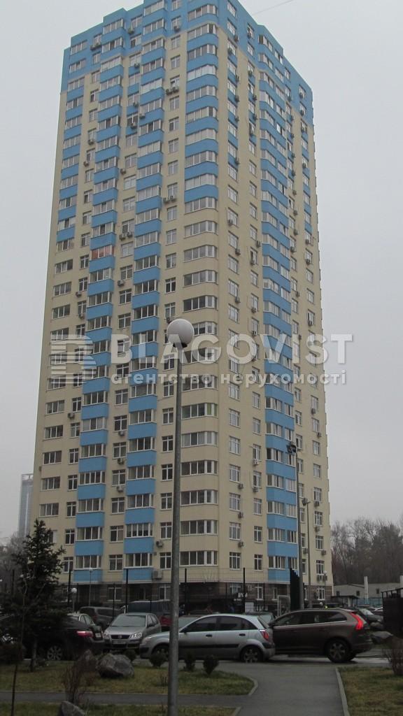 Z-643076, 16в