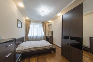 Квартира Винниченко Владимира (Коцюбинского Юрия), 18, Киев, I-12444 - Фото 8