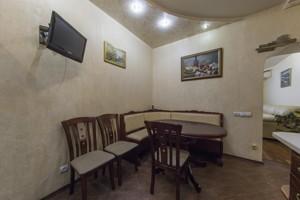 Квартира Винниченко Владимира (Коцюбинского Юрия), 18, Киев, I-12444 - Фото 18