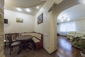 Квартира Винниченко Владимира (Коцюбинского Юрия), 18, Киев, I-12444 - Фото 19