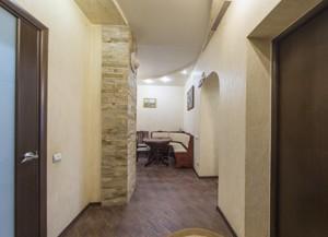 Квартира Винниченко Владимира (Коцюбинского Юрия), 18, Киев, I-12444 - Фото 23
