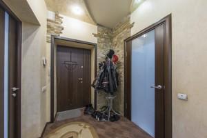 Квартира Винниченко Владимира (Коцюбинского Юрия), 18, Киев, I-12444 - Фото 24
