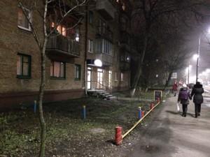 Нежилое помещение, Воздухофлотский просп., Киев, R-14095 - Фото 10