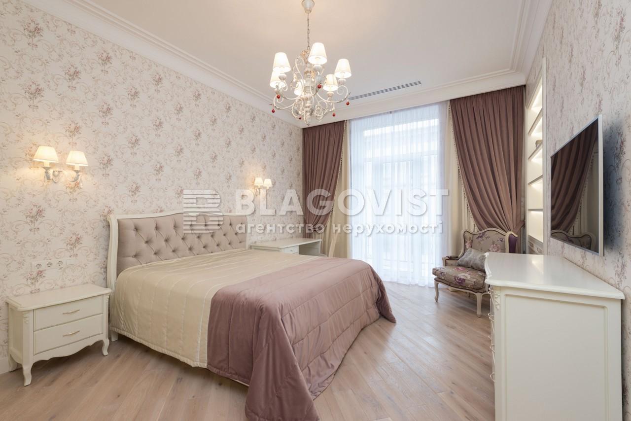 Квартира C-104670, Банковая, 1/10, Киев - Фото 9