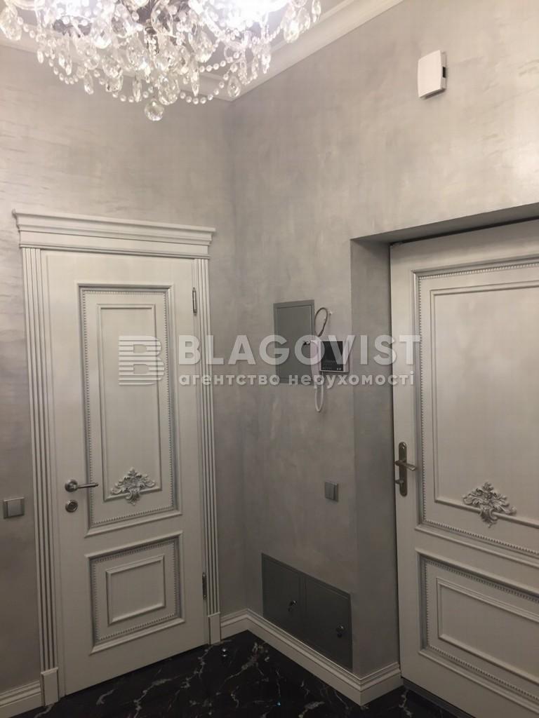 Квартира Z-239339, Днепровская наб., 14, Киев - Фото 13