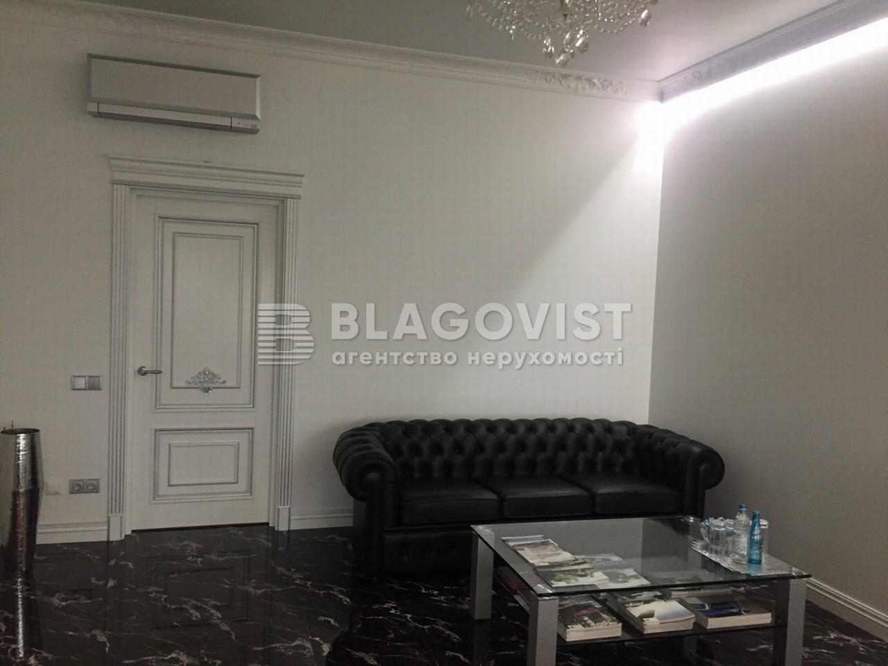 Квартира Z-239339, Днепровская наб., 14, Киев - Фото 6