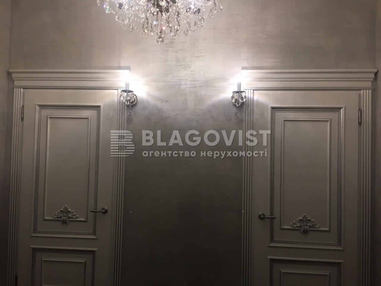 Квартира Z-239339, Днепровская наб., 14, Киев - Фото 12