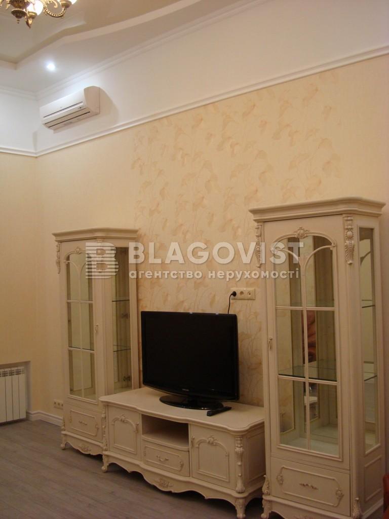 Квартира Z-1202632, Ярославов Вал, 28/31, Киев - Фото 3
