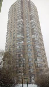 Квартира C-104212, Ирпенская, 69а, Киев - Фото 4