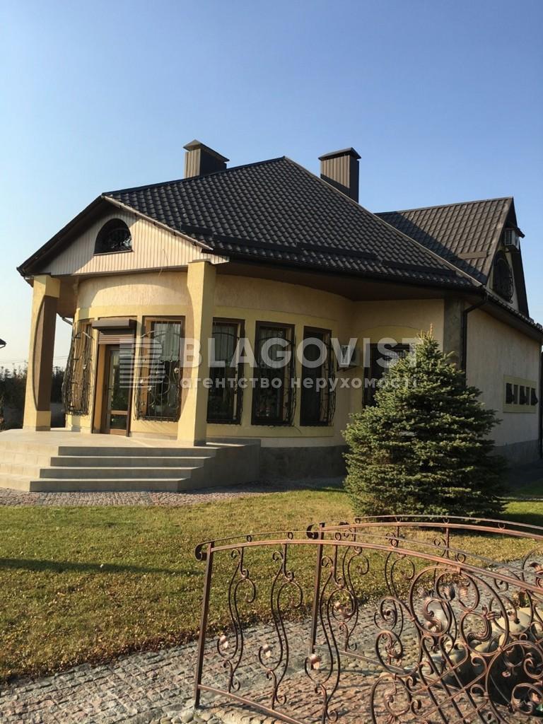 Дом Z-219575, Белогородка - Фото 1