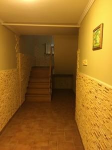 Дом Белогородка, Z-219575 - Фото 15