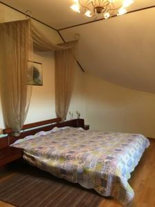 Дом Белогородка, Z-219575 - Фото 9