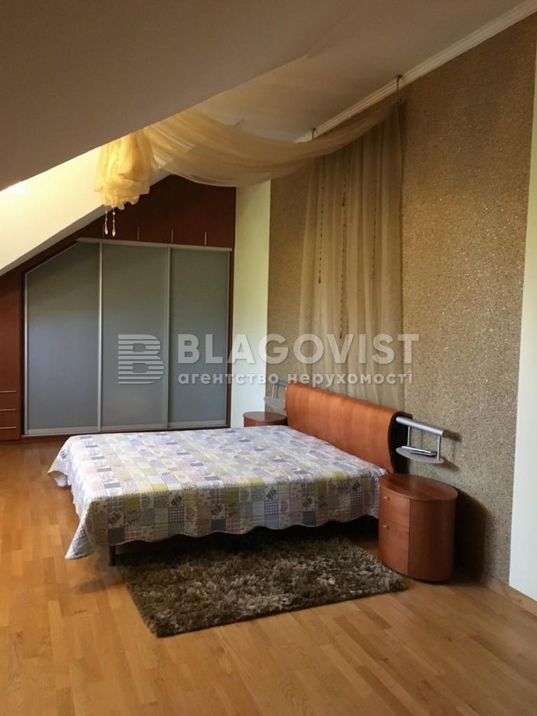 Дом Z-219575, Белогородка - Фото 10