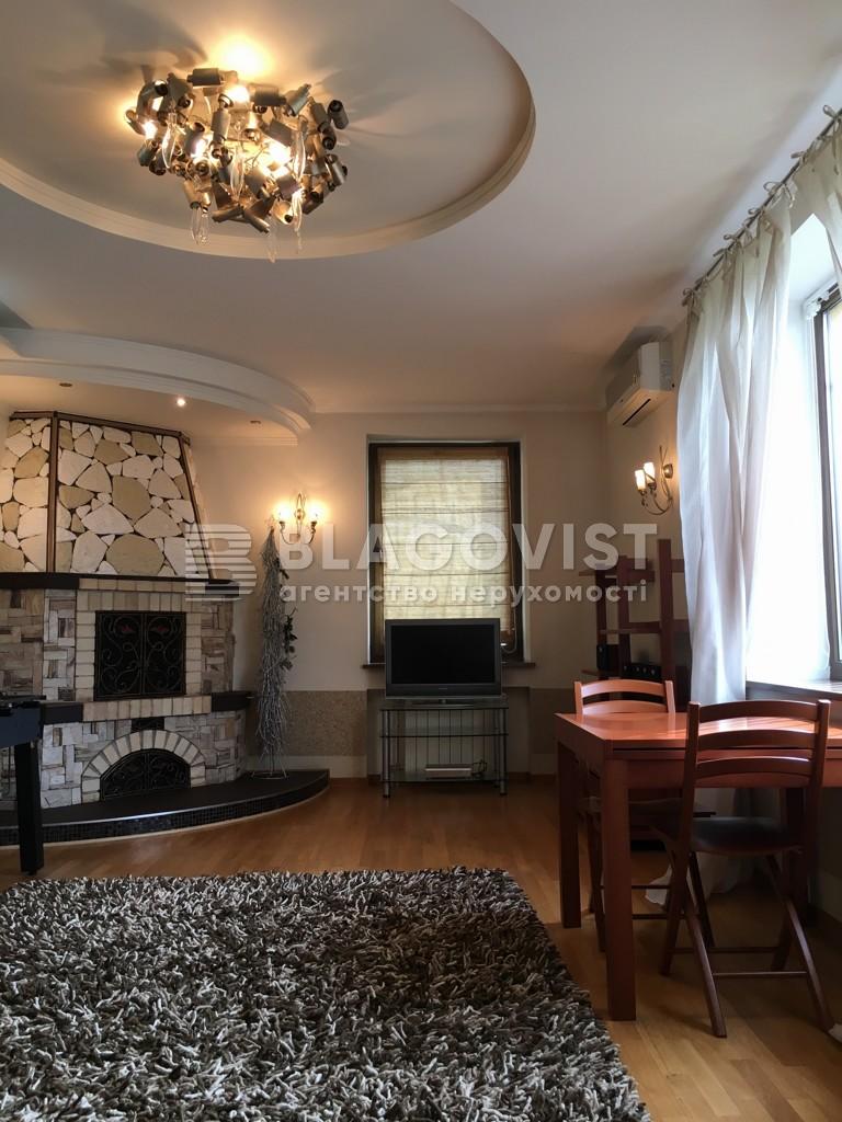 Дом Z-219575, Белогородка - Фото 5