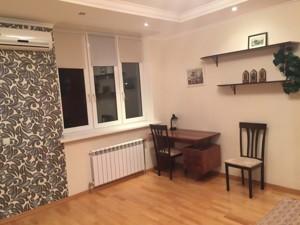 Квартира Гмыри Бориса, 2, Киев, Z-1759825 - Фото3