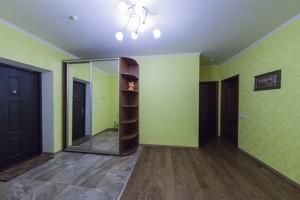 Квартира X-10719, Гришко Михаила, 9, Киев - Фото 19