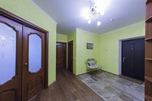 Квартира X-10719, Гришко Михаила, 9, Киев - Фото 18