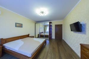 Квартира X-10719, Гришко Михаила, 9, Киев - Фото 11