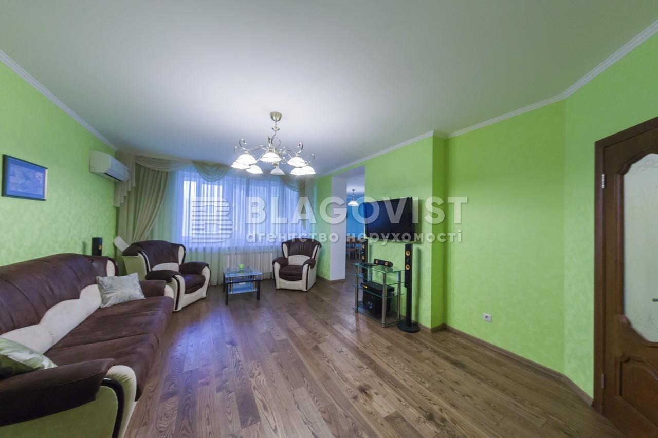 Квартира X-10719, Гришко Михаила, 9, Киев - Фото 1