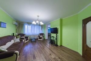 Квартира Гришко Михаила, 9, Киев, X-10719 - Фото