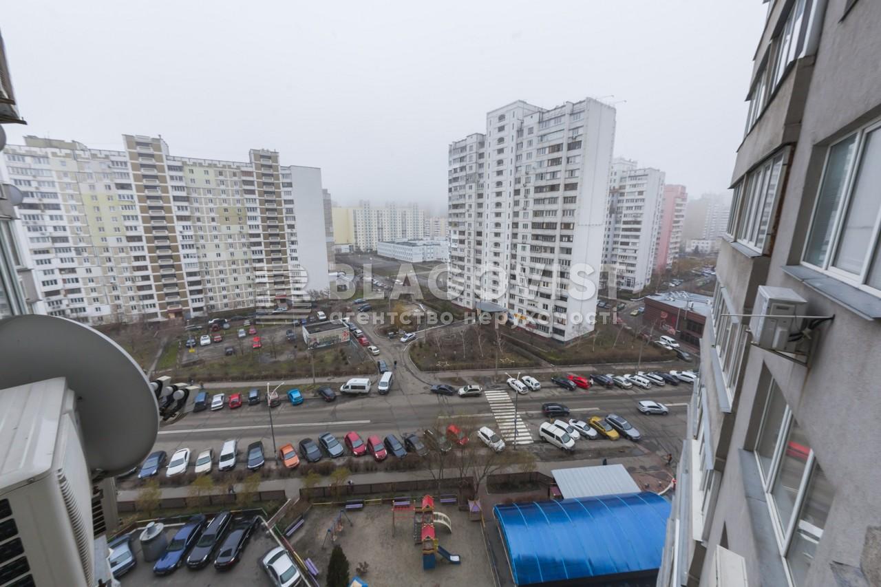 Квартира X-10719, Гришко Михаила, 9, Киев - Фото 20