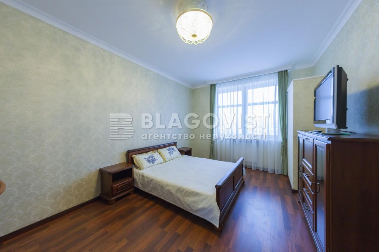 Квартира E-37114, Коновальця Євгена (Щорса), 32б, Київ - Фото 9