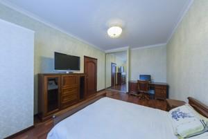 Квартира E-37114, Коновальця Євгена (Щорса), 32б, Київ - Фото 10