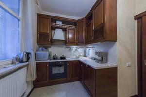 Квартира E-37114, Коновальця Євгена (Щорса), 32б, Київ - Фото 13