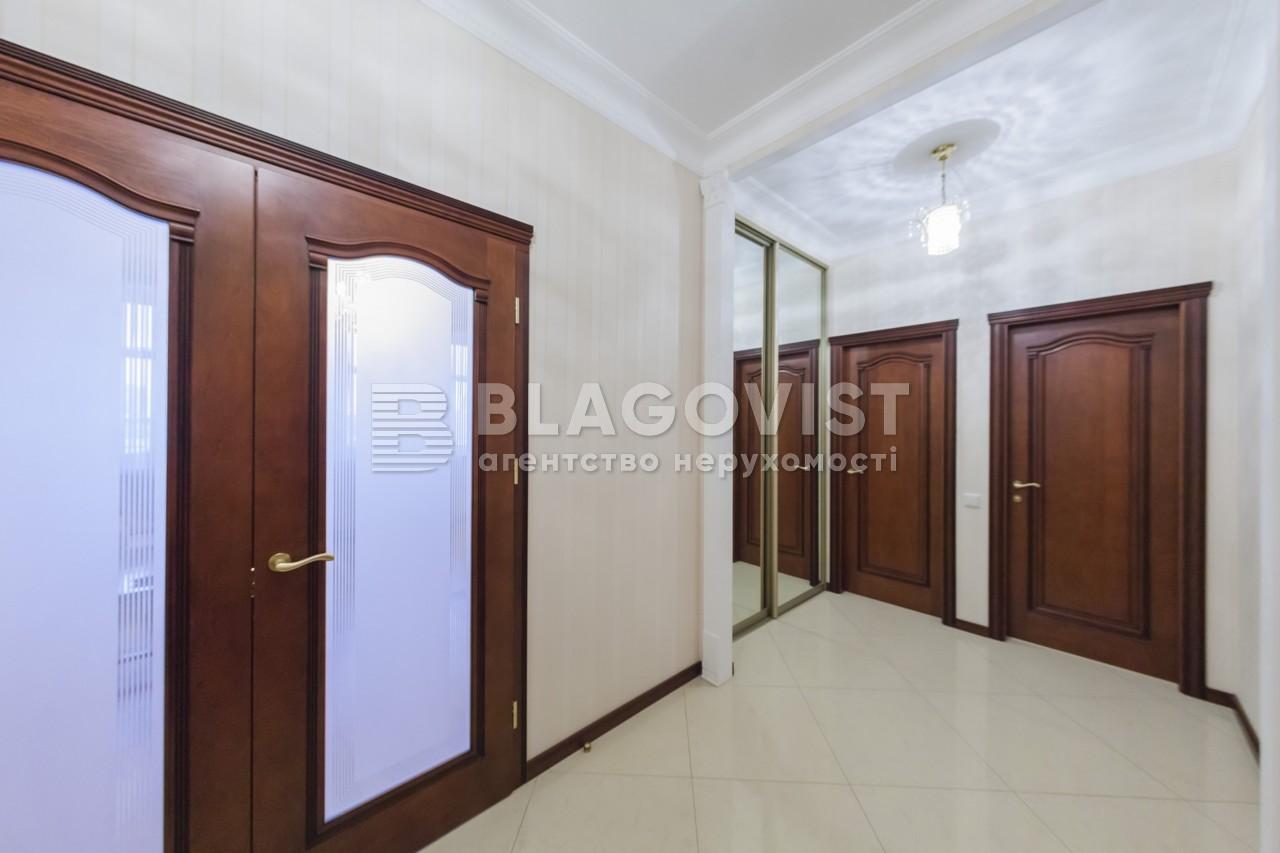 Квартира E-37114, Коновальця Євгена (Щорса), 32б, Київ - Фото 19