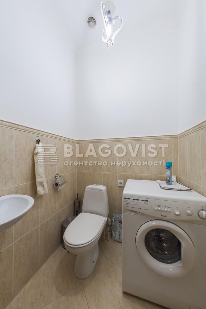 Квартира E-37114, Коновальця Євгена (Щорса), 32б, Київ - Фото 16