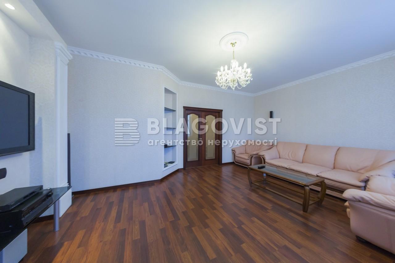 Квартира E-37114, Коновальця Євгена (Щорса), 32б, Київ - Фото 8