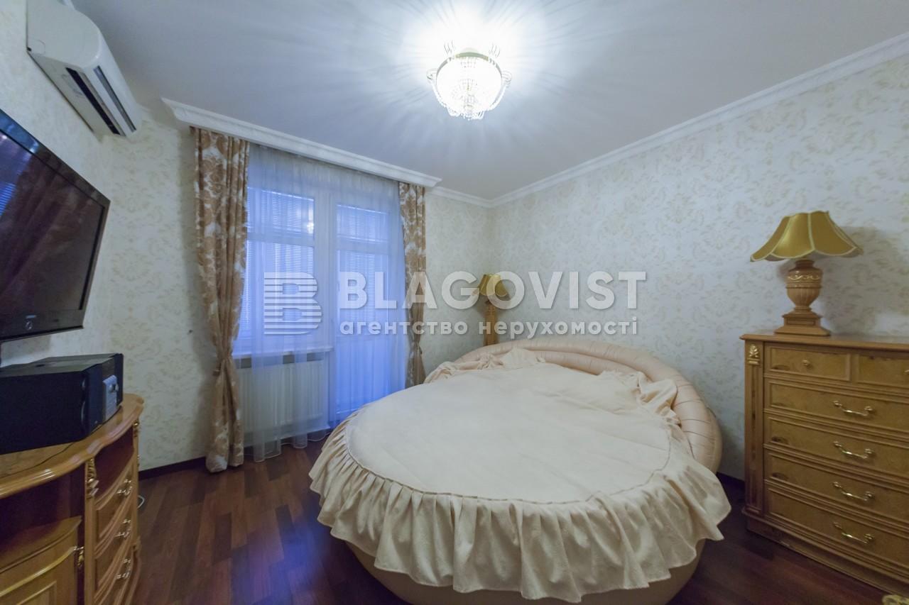Квартира E-37114, Коновальця Євгена (Щорса), 32б, Київ - Фото 11