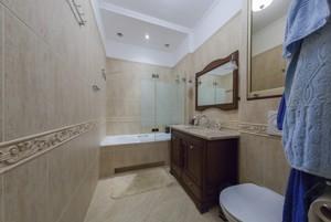 Квартира E-37114, Коновальця Євгена (Щорса), 32б, Київ - Фото 15