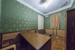 Офис, Левандовская (Анищенко), Киев, A-108323 - Фото