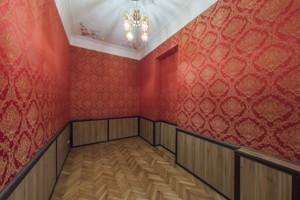 Офис, Левандовская (Анищенко), Киев, A-108323 - Фото 9