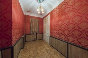 Офис, Левандовская (Анищенко), Киев, A-108323 - Фото 10