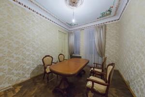 Офис, Левандовская (Анищенко), Киев, A-108323 - Фото 5