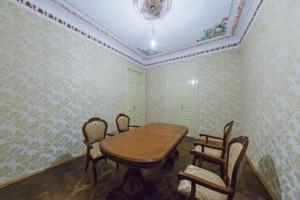 Офис, Левандовская (Анищенко), Киев, A-108323 - Фото 6