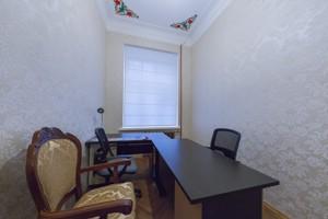 Офис, Левандовская (Анищенко), Киев, A-108323 - Фото 7