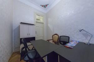 Офис, Левандовская (Анищенко), Киев, A-108323 - Фото 8