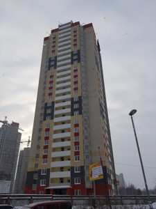 Квартира F-38441, Глушкова Академика просп., 6 корпус 7, Киев - Фото 2