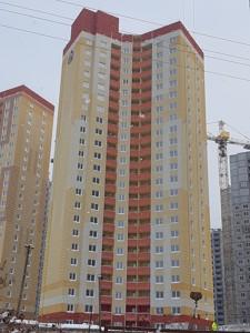 Квартира Глушкова Академика просп., 6 корпус 13, Киев, C-105834 - Фото1