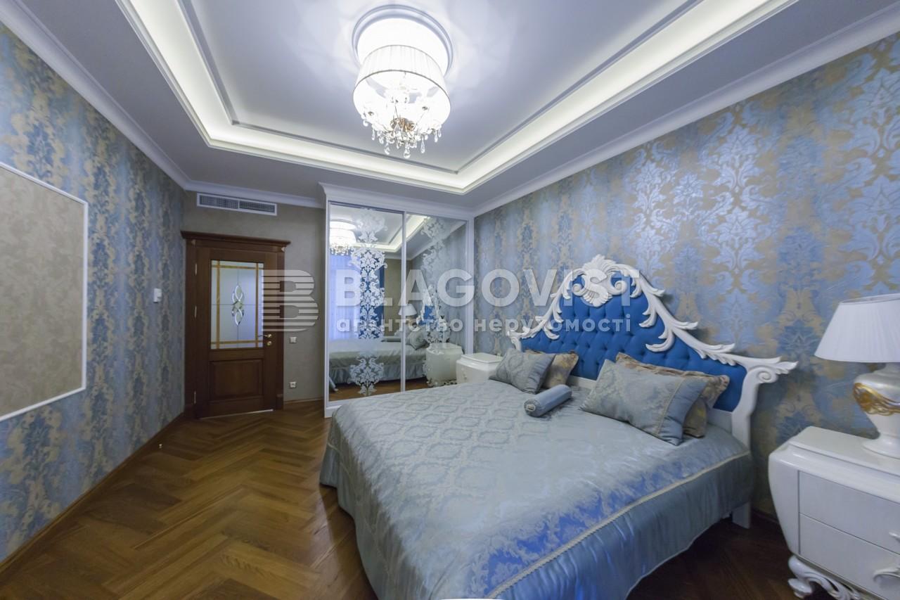 Квартира F-39211, Окипной Раиcы, 18, Киев - Фото 16