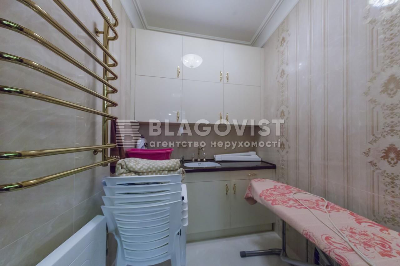 Квартира F-39211, Окіпної Раїси, 18, Київ - Фото 19