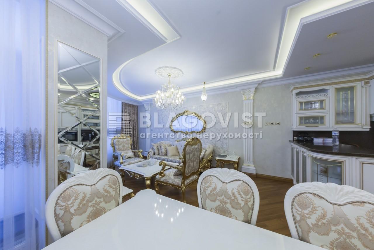 Квартира F-39211, Окипной Раиcы, 18, Киев - Фото 10