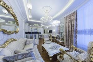 Квартира Окипной Раиcы, 18, Киев, F-39211 - Фото3